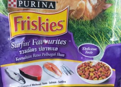 PURINA FRISKIES Salmon, Tuna, Mackeral 1.2 kg Dry Adult Cat Food